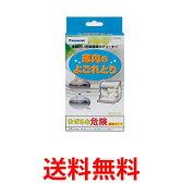 《送料無料》Panasonic 食器洗い乾燥機用庫内クリーナー(150g×2袋) N-P300 パナソニック 【SK04893】