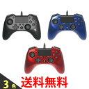《送料無料》PS4 / PS3 対応 コントローラー ホリパッドFPSプラス for PS4 HORI 全3色 PS4-025/026/027 【SK04919...