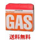 イワタニ カセットガス オレンジ 3本組 CB-250-OR カセットボンベ カセットコンロ用 送料無料 【SL04992】