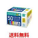 《送料無料》ecorica ECI-E506P/BOX エコリカ ECI-E506PBOX リサイクルインクカートリッジ EPSON 6色セット IC6CL50 互換 ECI-E506P 【SK050