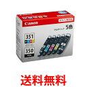 《送料無料》Canon BCI-351+350/5MP キヤノン キャノン BCI3513505MP 純正 インク カートリッジ 5色 マルチパック BCI-351(BK/C/M/Y)+BCI-350 【SK05225】
