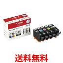 《送料無料》Canon BCI-326+325/5MP キヤノン 純正品 インク カートリッジ 5色 マルチパック キャノン BCI3263255MP 【SK05435】
