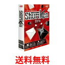 《送料無料》JustSystems インターネット メールソフト Shuriken2016 通常版
