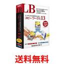 《送料無料》LB ライフボード コピーワークス13 ユーティリティソフト ハードディスクコピー バックアップ 【SK05530】