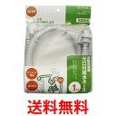 三栄水栓 PT17-1-1自動洗濯機 給水ホース 1m サンエイ PT1711 送料無料 【SK05599】