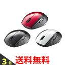 《送料無料》BUFFALO Bluetooth3.0対応 BlueLEDマウス 静音/5ボタン/横スクロール BSMBB27S BK RD WH 【SK0576...