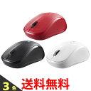 《送料無料》iBUFFALO Bluetooth3.0 BlueLEDマウス 静音/3ボタン BSMBB21S ワイヤレス バッファロー 【SK05860-Q】