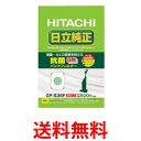 《送料無料》HITACHI GP-S35F 日立 GPS35F 純正 クリーナー 紙袋 掃除機 紙パック 抗菌 3層パックフィルター スティック ハンディ用 5枚入 【SK05922】