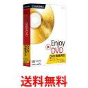 《送料無料》SOURCENEXT ソースネクスト Enjoy DVD 【SK06128】