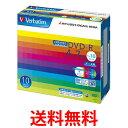 三菱化学メディア Verbatim DVD-R(CPRM) 4.7GB 1回記録用 1-16倍速 5mmケース 10枚パック ワイド印刷対応 ホワイトレーベル DHR47JDP10V1 送料無料 【SK06132】