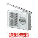 SONY ICF-M55/S ソニー FM/AM PLLシンセサイザーハンディーポータブルラジオ シルバー 送料無料 【SK06268】