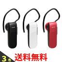 《送料無料》Jabra CLASSIC USB ワイヤレス Bluetooth イヤホン ヘッドセット ハンズフリー iPhone Android CLASSIC-U-BK WH RD ブルートゥース ジャブラ 【SK06312-Q】