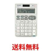 《送料無料》CASIO MZ-20SR-N カシオ MZ20SRNテンキー電卓 ジャストタイプ 12桁 電卓 【SK06404】