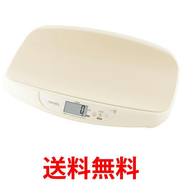 タニタ BB-105-IV 授乳量機能付きベビースケール nometa(のめた) アイボリー 飲んだミルクの量が1g単位でわかる 新生児 体重計 送料無料 【SL00401】