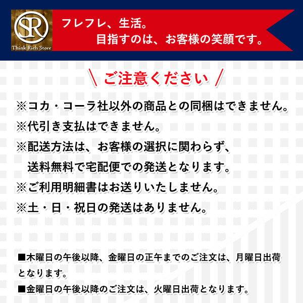 コカ・コーラ社製品 コカ・コーラ 300mlP...の紹介画像3