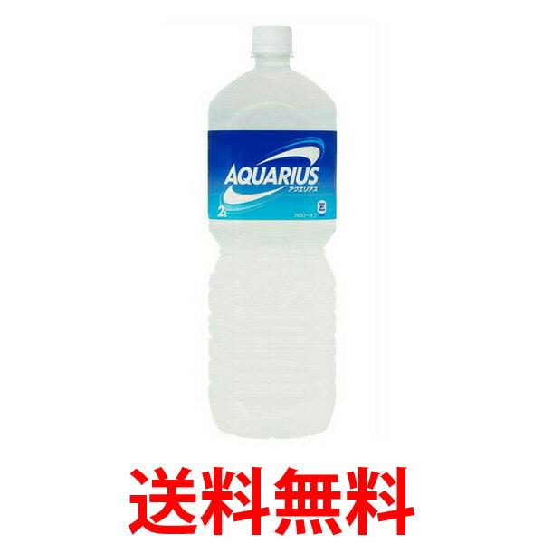 コカ・コーラ社製品 アクエリアス ペコらくボトル 2LPET 2ケース 12本 ペットボトル 送料無料 【d70-2】
