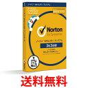 シマンテック ノートン セキュリティ プレミアム 3年3台版 (Windows/Mac/Android/iOS対応) 最新版 PC スマホ タブレット ウイルス対策 Symantec Norton 送料無料 【SJ00666】