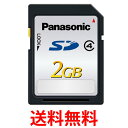 Panasonic RP-SDL02GJ1K SDメモリーカード 2GB CLASS4 パナソニック RPSDL02GJ1K SDカード クラス4 送料無料 【SJ01293】