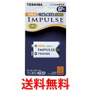 TOSHIBA 6TNH22A 充電式 IMPULSE インパルス ニッケル水素電池 6P形 (min.200mAh 1本) 東芝 充電池 送料無料 【SJ01493】
