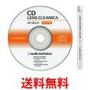 udio-technica AT-CDL31 湿式CDレンズクリニカ オーディオテクニカ ATCDL31 CDプレーヤー クリーナー 送料無料 【SJ01845】