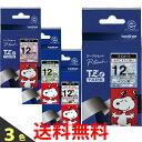 《送料無料》Brother TZe-UB31 TZe-UP31 TZe-SG31 TZe-SW31 ブラザー工業 TZeテープ P-Touch ピータッチ対応 ...