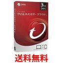《送料無料》ウイルスバスター クラウド 3年 3台版 パッケージ版 トレンド マイクロ Trend Micro [Win/Mac/iOS/Android対応] 【SJ03917】