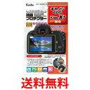 《送料無料》Kenko KLP-CEOSKISSX7 液晶プロテクター キヤノン EOS Kiss X7用 液晶保護フィルム ケンコー KLPCEOSKISSX7 【SJ05454】