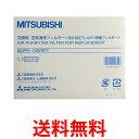 MITSUBISHI MJPR-10WXFT 除湿機 交換用 空気清浄フィルター MJPR10WXFT 三菱電機 送料無料 【SJ05902】