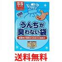 BOS 驚異の防臭袋 ボス うんちが臭わない袋BOS ペット用 SS 100枚 送料無料 【SJ06026】