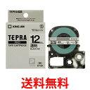 KING JIM ST12K キングジム テープカートリッジ テプラPRO 12mm 透明 送料無料 【SK06029】