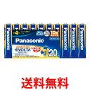 Panasonic ...