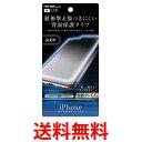 《送料無料》ray-out RT-P12FT/WBD レイ・アウト iPhone7 フィルム 背面保護フィルム TPU 光沢 耐衝撃 RTP12FTWBD 【SJ06767】