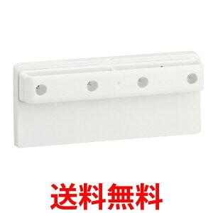 《送料無料》SHARP IZ-C75S 交換用 プラズマクラスター イオン発生ユニット シャープ IZC75S イオン発生器 【SK00098】
