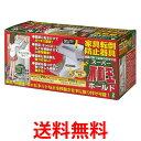 不二ラテックス FFT-011 スーパー不動王ホールド FFT011 1箱2個入 家具転倒防止器具 耐震 送料無料 【SK00457】