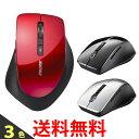 《送料無料》BUFFALO BSMBB23S Bluetooth3.0対応 BlueLEDマウス 静音 5ボタン DPI切り替えボタン SV BK RD レッド...
