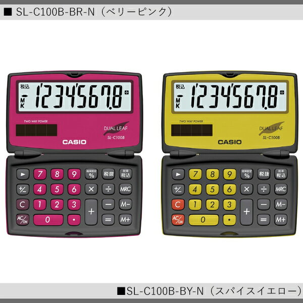 CASIO SL-C100B カシオ カラフル...の紹介画像2