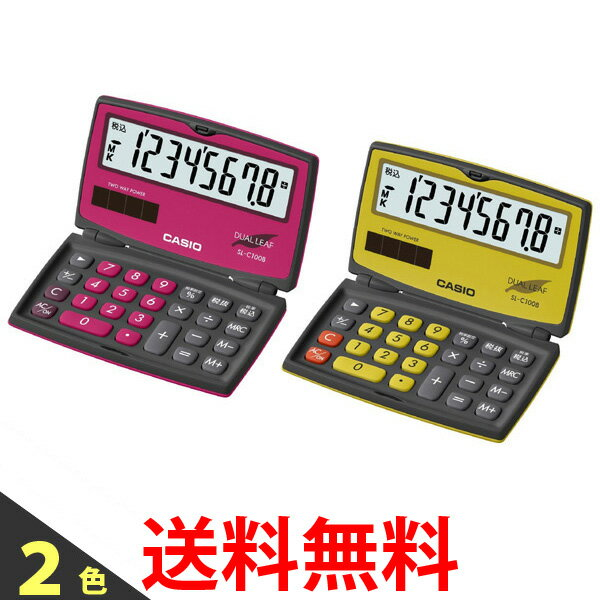 CASIO SL-C100B カシオ カラフル 電卓 8桁 折りたたみ 手帳タイプ ピンク イエロー SLC100B SLC100BBR SLC100BBY 送料無料 【SJ00507-Q】