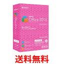 《送料無料》KINGSOFT Office 2016 Standard パッケージ アカデミック版 パッケージCD-ROM版 オフィス WORD EXCEL Windows10対応 【SK0..
