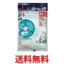 《送料無料》MITSUBISHI MP-3 抗菌消臭クリーン紙パック (5枚入) 掃除機用 紙パックフィルター 純正品 三菱 MP3 紙パック 【SK00904】