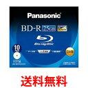 Panasonic LM-BR25LDH10 Blu-rayディスク 25GB データ用 片面1層 追記型 4倍速 インクジェットプリンター対応 ワイドプリンタブル 10枚 パナソニック BD-R LMBR25LDH10 送料無料 【SK01569】