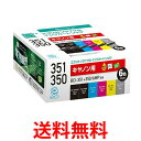 《送料無料》ecorica ECI-C351-6P エコリカ リサイクルインクカートリッジ 6色セット 互換インク ECIC3516P ( CANON キヤノン BCI-351+350/6MP ) 【
