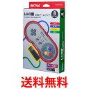 BUFFALO BSGP815GY バッファロー レトロ調 USBゲームパッド 8ボタン 送料無料 【SK02741】