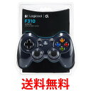 《送料無料》Logicool F310 ゲームパッド ロジクール PCゲーム用 コントローラー 10