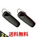《送料無料》PLANTRONICS M70-B 日本プラントロニクス Bluetooth3.0 ワイヤレスヘッドセット (モノラルイヤホンタイプ) ハンズフリー iPhone Android 【SK03116-Q】
