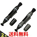 《送料無料》HAKUBA KMC-LP14G メンテナンス用品 レンズペン3 レンズフィルター用 フィルタークリア ガンメタリック KMCLP14G ハクバ 【SK03627-Q】