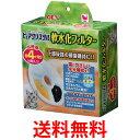 《送料無料》ジェックス ピュアクリスタル 軟水化フィルター 4P 4個入 猫用【SK03801】