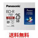 《送料無料》 Panasonic LM-BR25LP20 パナソニック ブルーレイディスク BD-R 25GB 1回録画用 4倍速 片面1層 追記型 20枚 イ...