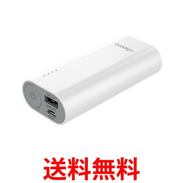 cheero Power Plus 3 mini 6700mAh
