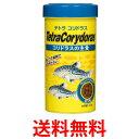 《送料無料》 Tetra テトラ コリドラス 120g ペットフード 熱帯魚 底層魚 エサ 沈下性【SK05290】