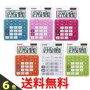 CASIO MW-C11A カシオ カラフル 電卓 ミニジャ...